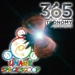 SpaceScoop-Butterflies