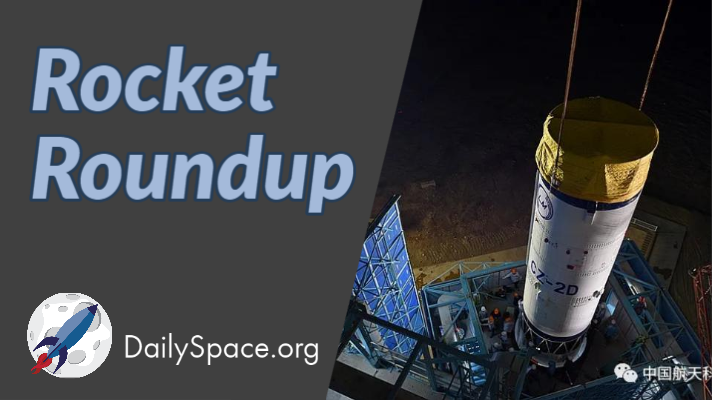 Rocket Roundup for August 26, 2020