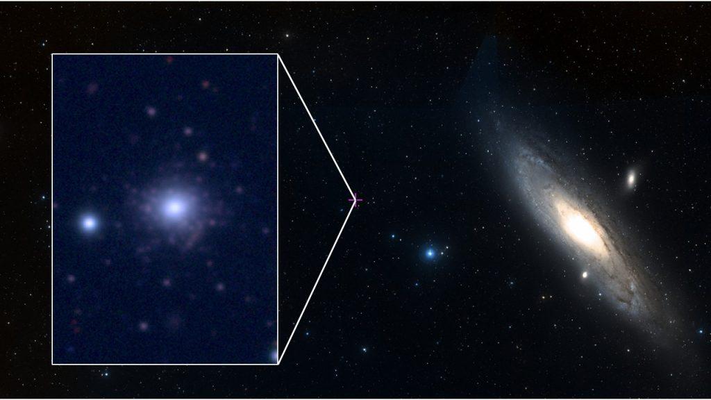 Astronomers Discover Metal-Poor Globular Cluster