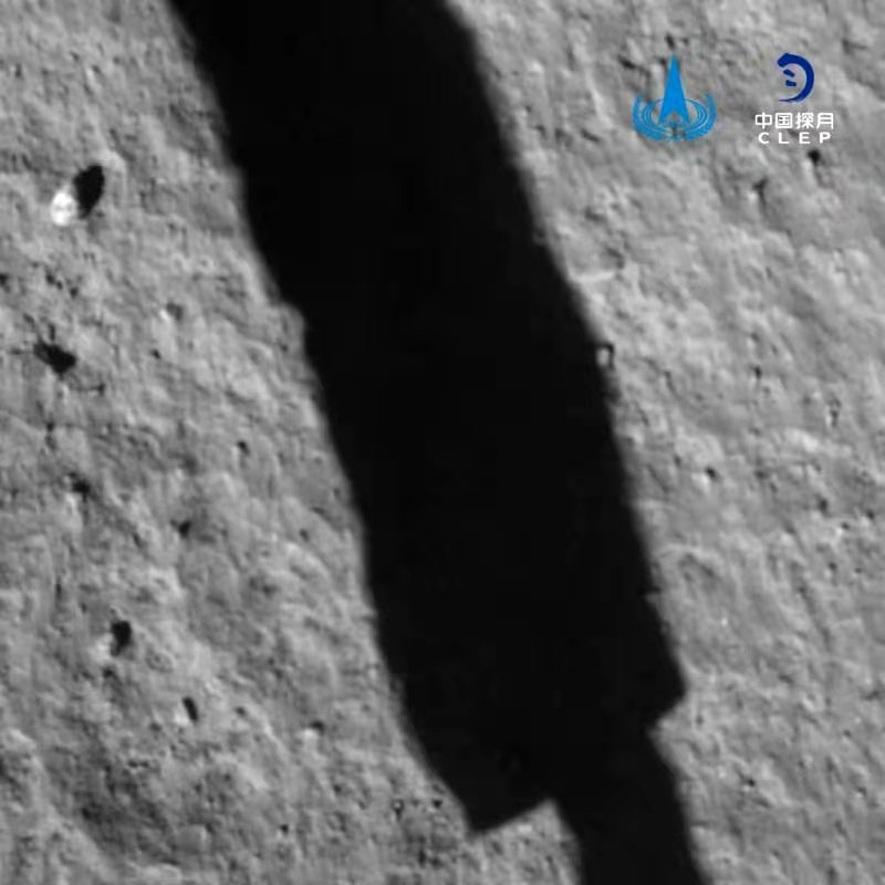 Chang'e 5 lands on moon, starts surface operations